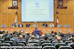 بررسی راهکارهای توسعه روابط اقتصادی و تجاری ایران و روسیه