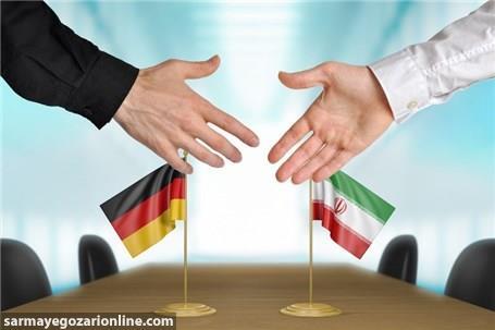 آلمان به دنبال کانالهای مالی جدید با ایران