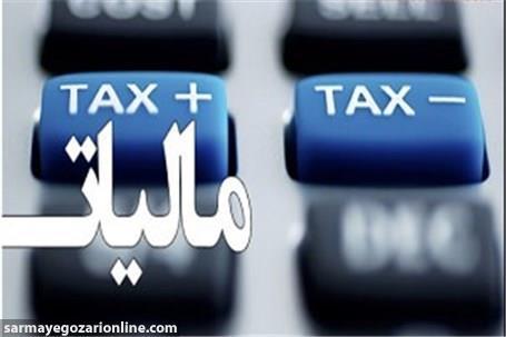 فهرست موادخام و کالاهای نفتی مشمول مالیات صفر ابلاغ شد