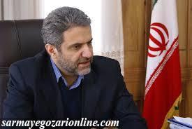 بسترسازی مناسب سرمایهگذاری بخش خصوصی در تهران