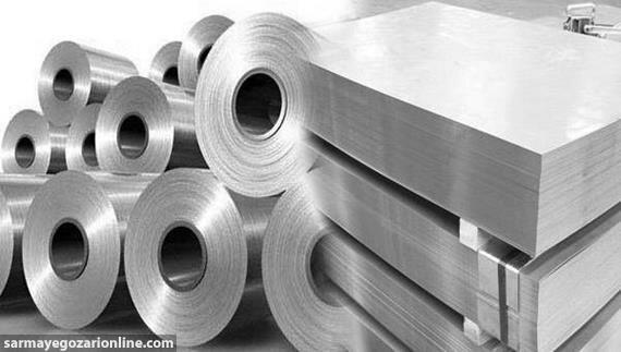 افزایش ۳۲ درصدی سود شرکت آلومینیوم ایران