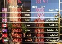 افزایش نرخ ۳۱ ارز در بازار