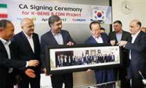 ردپای کره ایی ها در توانیر/ تفاهم نامه به امضا رسید