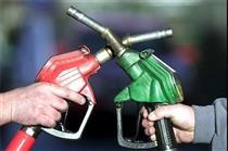 طرح ایجاد سامانه بورس بنزین