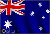 همایش بازار سرمایه بین الملل استرالیـا