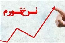 شکاف نرخ تورم ۵.۲ درصد شد