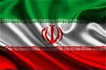 ایران پس از برجام ده ها میلیارد دلار قرارداد در حوزه های مختلف تجاری امضا کرد