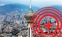 رییس سازمان زمینشناسی: خبر داشتیم که تهران میلرزد