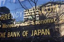 بسته مالی جدید ژاپن برای مقابله با کرونا