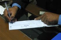 امکان ثبت و تایید پیامکی چک تا پایان تیرماه فراهم می شود