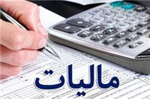 چه گروههایی مکلف به عضویت و ثبت معاملات در سامانه مودیان هستند؟