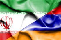 چه اقلام جدیدی قابل تبادل میان ایران و ارمنستان هستند؟