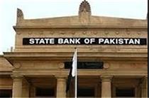 سرمایه گذاری خارجی در پاکستان ۵۷ درصد رشد کرد