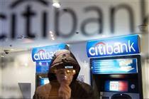 ضرر ۱۸ میلیارد دلاری سیتی بانک آمریکا از قانون جدید مالیات