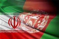 روند بازگشت ارز از افغانستان تسهیل میشود