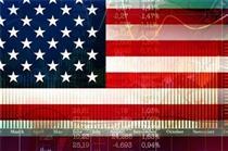 کاهش ۵ درصدی رشد اقتصادی واشنگتن در سه ماهه نخست سال