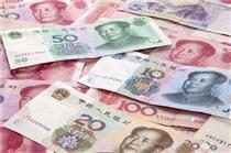 بانک مرکزی چین موانع انتقال داراییهای یوآنی را برطرف میکند