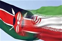 افزایش ۳۰۰ درصدی صادرات کالاهای ایرانی به کنیا در ۲۰۱۷