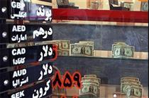 فراخوان بانک مرکزی برای فروش ارز به صرافها