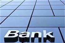 اعلام آمادگی نظام بانکی برای پرداخت سود سهام عدالت