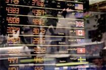 شرط موفقیت بازار متشکل ارزی