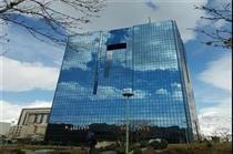 تقویت استقلال بانک مرکزی در دستور کار مجلس