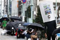 اپل ۱۱ شعبه خود را تعطیل کرد
