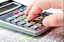 رشد ۱۴.۲ درصدی درآمدهای مالیاتی