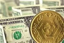 سبزپوشی قیمت ها در بازار سکه و طلا