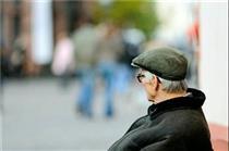 تامین مالی صندوق بازنشستگان با استفاده از استارتآپها