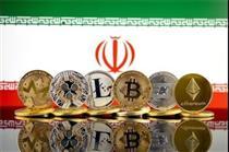 ارز مجازی ایرانی این هفته رونمایی میشود