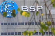 بانک مرکزی فیلیپین دلار میفروشد