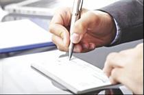 ریزش مبادلات و برگشتی اسناد بانکی