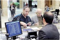 ۳ ویژگی بانکهای در خطر توقف