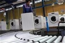 شرایط جدید اقتصادی باعث توقف صادرات لوازم خانگی شد