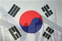 واردات نفت کره جنوبی در ماه فوریه ۱۴ درصد کاهش یافت
