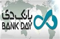 رایزنی برای برقراری روابط کارگزاری با ۲۳ بانک خارجی