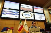 معامله ۴۷۳ هزار تن محصول در بورس کالای ایران