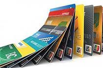 ورود کارتهای بینالمللی به مناطق آزاد