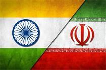 تلاش برای گسترش مناسبات اقتصادی و تجاری بین ایران و هند