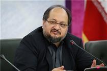 توزیع هدایا در وزارت رفاه در ایام عید ممنوع شد