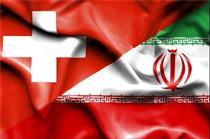 مقامات آمریکایی تضمین های لازم برای فعالیت کانال مالی سوییس را داده اند