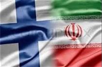 همکاری ایران و فنلاند در حوزه کشاورزی