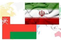 رایزنی سفیر ایران در مسقط با وزیر امور مالی عمان