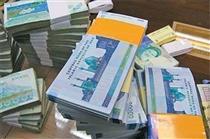 پرداخت ۱۵۰۰ میلیارد تومان تسهیلات اشتغال در سال ۹۷