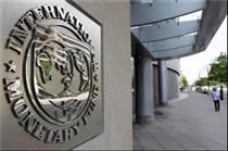 صندوق بینالمللی پول خواستار جلوگیری از استفاده از ارز به عنوان سلاح شد