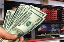 تاثیر دوگانه نرخ ارز در بازار سهام