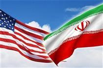 رشد ۷ درصدی تجارت ایران و آمریکا در ۲ ماهه ۲۰۱۸