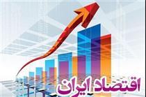 پیشبینی ۳ ساله رشد اقتصادی ایران
