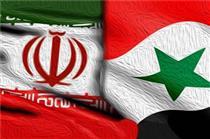 چهاردهمین اجلاس کمیسیون مشترک ایران و سوریه فردا برگزار می شود